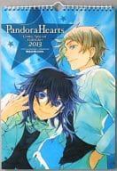 PandoraHearts-パンドラハーツ- 2013年度コミックスペシャルカレンダー