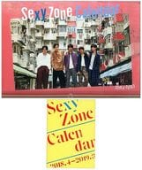 Sexy Zone Calendar 2018.4-2019.3