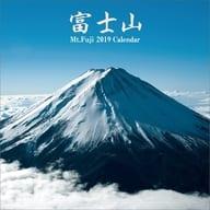 富士山 2019年度カレンダー