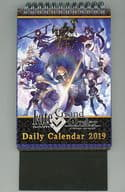 Fate/Grand Order 2019年版日めくりカレンダー