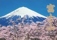 富士山 2020年度カレンダー