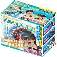 BotsNew! Bottsu New!
