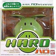 Mascot Robo Halo (Green) 「 Mobile Suit Gundam 」