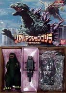 "Real Action Godzilla [Megagirus version] ""Godzilla × Megaguirus G annihilation strategy"""