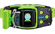 Transformation Belt DX Beyond Driver 「 Kamen Rider Rehmannia Root 」