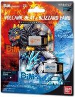 生命手鐲數碼寶貝Dim卡SET vol.01VOLCANIC BEAT&BLIZZARD FANG