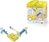 Koroga Switch Doraemon First Kit 「 Doraemon 」