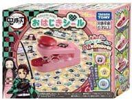 Ohajiki Seal Demon Slayer: Kimetsu no Yaiba