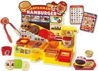 麵包超人榨汁咕咕漢堡包店「麵包超人」