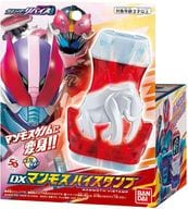 DX Mammoth By Stamp 「 Kamen Rider Relive 」
