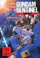 Gundam sentinel RPG