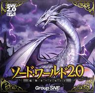 Sword World 2.0 Demon Card Set