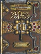 Dungeons & Dragons Player's Handbook, Basic Rule Book 1, 3.5