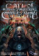 New Cthulhu Mythos TRPG Maleus Monst ROLM Vol. 1 Creature