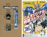 MOBILE SUIT GUNDAM 00 GA Original Cell Phone Strap (00 Gundam & Setsuna w Metal Included) Monthly Gundam Ace November 2008 Appendix