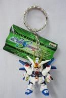 Strike ZGMF-X10A Freedom Gundam Figure Key Holder Destiny Gundam Shutout Part 「 MOBILE SUIT GUNDAM SEED DESTINY 」
