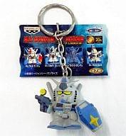 G3 Gundam All Gundam Key Holder ~ Gundam Development History ~