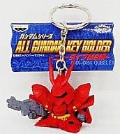 Sotheby All Gundam Key Holder ~ New Type MS Edition ~