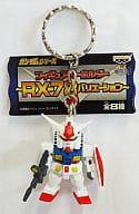 Gundam Gundam Series Figure Key Holder ~ RX-78 Variation ~