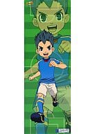 Toramaru Utsunomiya 「 INAZUMA ELEVEN Character Poster collection 3 」