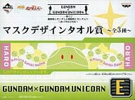 Halo Mask Design Towel Award E Ichiban KUJI 「 Mobile Suit Gundam & MOBILE SUIT GUNDAM UC ~ Revisiting of Red Comet ~ 」