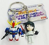 Kamille Bidan & Z Gundam New Type Pilot & MS Key Holder 「 Gundam Series 」