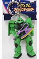 Zaku II 「 Mobile Suit Gundam 」 Action Key Holder