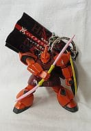 MS-14S MS-14 Gelgoog 「 Mobile Suit Gundam 」 High Quality Key Holder ~ Shaa Dedicated Mobile Suit Ver ~