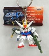 Launcher Strike Gundam Figure Key Holder ~ Special Assortment PART2 ~ 「 MOBILE SUIT GUNDAM SEED 」