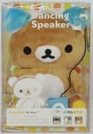 轻松熊舞蹈音箱「轻松熊」