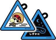 """Okita """"W Rubber Mascot Gintama Gintama's Signage"""""""