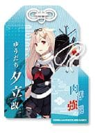 """Yudachi Kaiji"""" Kantai Collection -KanColle- Kanmusume Omamori Mascot Kai"""""""