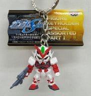 Gundam Astrey (Red Frame) Figure Key Holder ~ Special Assortment PART1 ~ 「 MOBILE SUIT GUNDAM SEED 」