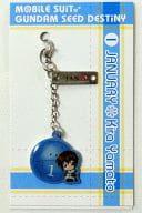 January Kira Yamato Birthday Accessory 「 MOBILE SUIT GUNDAM SEED DESTINY 」