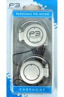 P3 Logo Earphones 「 PERSONA 3 The Movie #1 Spring of Birth 」