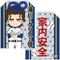 "Takigawa / Chris / Yu Pikuru!刺繡護身符""鑽石之A"""