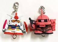 Gundam (RX-78-2) & Char Only Zaku MS Joint Mascot 「 Mobile Suit Gundam 」