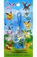 """Showers Figure Strap """"Pokémon"""" Pokemon Center Limited"""