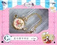 """Star Cane Motif Star Pocket Watch """"Ichiban KUJI Cardcaptor Sakura - SAKURA IN WONDERLAND - C Award"""""""