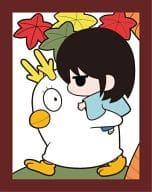 "Katsura Kotarou ""Rubber mascot Gintama Gintama's card edition"""