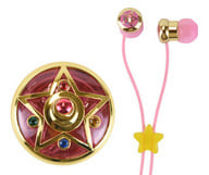 """Crystal Star Compact Earphones in a compact case 2 """"Sailor Moon"""""""