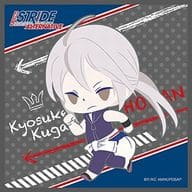 "Kyosuke Kuga chipicco Microfiber Mini Towel ""Prince of Stride Alternative"""