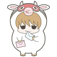 "Okita Sougo (goat) ""Rubber mascot GINTAMA Prince Hata's Animal Paradise Love & Peace Ranch"""