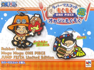 "Ace & White Beard Tomogu Muguru Rubber Mascot 2 pieces ""One Piece"" Jump COSTANZO FESTA2017 Goods"