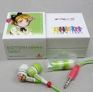 "hanayo koizumiver. KOTORI loves. 101 (Earphone) ""Love Live!"""