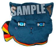 "German Cat Plush Pochette ""Hetalia The World Twinkle"""