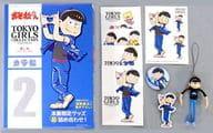 カラ松 推し松SPECIAL BOX 「おそ松さん×TOKYO GIRLS COLLECTION」