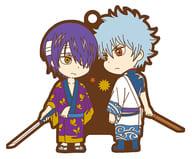 "Sakata Gintoki & Takasugi Shinsuke ""Rubber Mascot Badikore GINTAMA Eyes and I"""