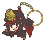Archer / Nobunaga Oda Tsumamare Key Holder 「 Fate/Grand Order 」