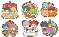 "All 6 types set ""Kuroko's Basketball Mogumogu Rubber Mascot"""